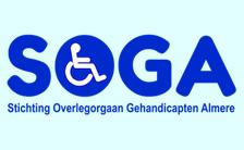 logo SOGA Almere